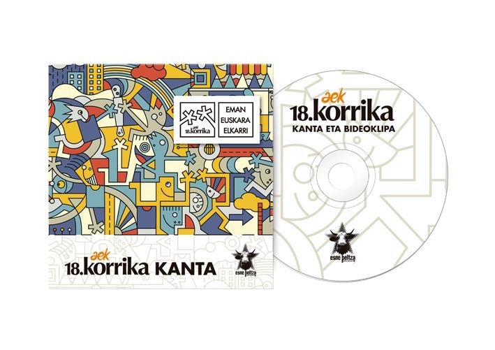 cd_kanta
